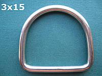 Нержавеющее кольцо D-образное, 3х15 мм