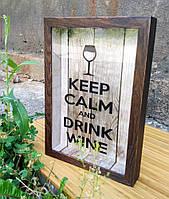 Копилка для винных пробок (глубокая) - Keep Calm and Drink Wine, фото 1