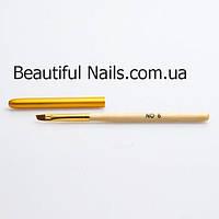Кисти для геля №6, деревяная ручка