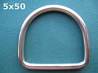 Нержавеющее кольцо D-образное, 5х50 мм
