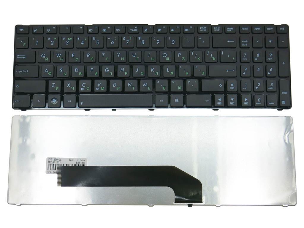Клавиатура ASUS K50, F52, K70, K50IJ, K50ID, K60, K61, K70, K50C, P50,