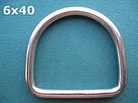 Нержавеющее кольцо D-образное, 6х40 мм, фото 1