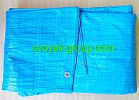 """Тент (полог) """"Blue"""" 4x6м от дождя, ветра, для создания тени, полипропиленовый,тарпаулиновый."""