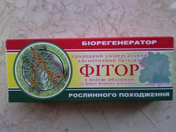 Свечи с фитором и маслом облепихи, Фитория