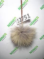 Меховой помпон Чернобурка, Св.Песочный, 10 см, 12751, фото 2