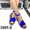 Замшевые босоножки на платформе синие
