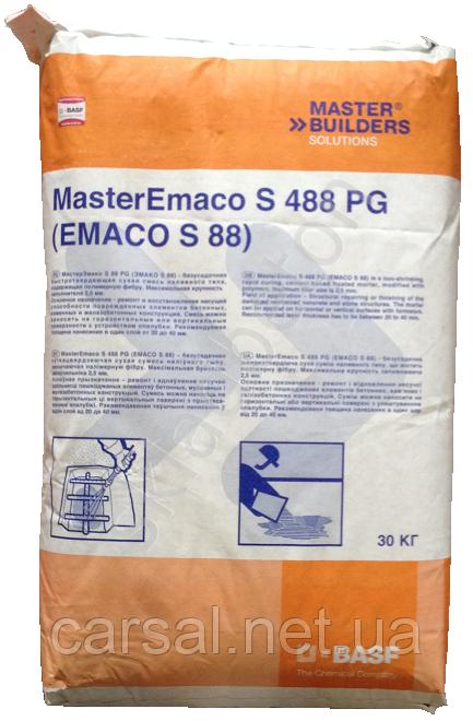 BASF. Безусадочная смесь для ремонта бетона MasterEmaco S 488 PG