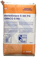 BASF. Ремонт бетона. безусадочная смесь MasterEmaco S 488 PG