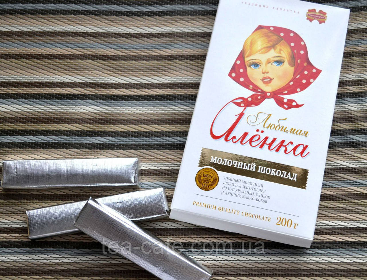 "Шоколад молочний ""Улюблена Оленка"" Комунарка, 200 гр."