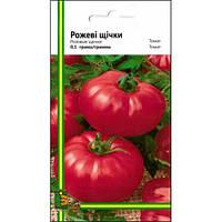 Томат Розовые щечки 0,1 г ТМ Империя Семян