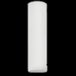 Светильник настенный EGLO 83407 ZOLA