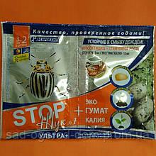 Стоп жук (Stop Жук), 3мл + Еко Гумат калію, 10мл