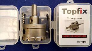 Коронка универсальная по металлу TOPFIX 57 мм