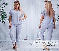 0bf41aadec2 Летний костюм большого размера недорого в интернет-магазине Фабрика моды  Украина р. 42-