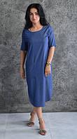 Красивое платье модного цвета с карманами