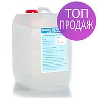 Перекись водорода 10кг, 35% медицинская, пергидроль - обеззараживание, очистка воды в бассейне