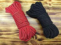 Нейлоновая верёвка. Очень мягкая! 10 метров