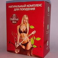 Шоколад Слим для похудения,Коктейль Шоколад Слим для похудения