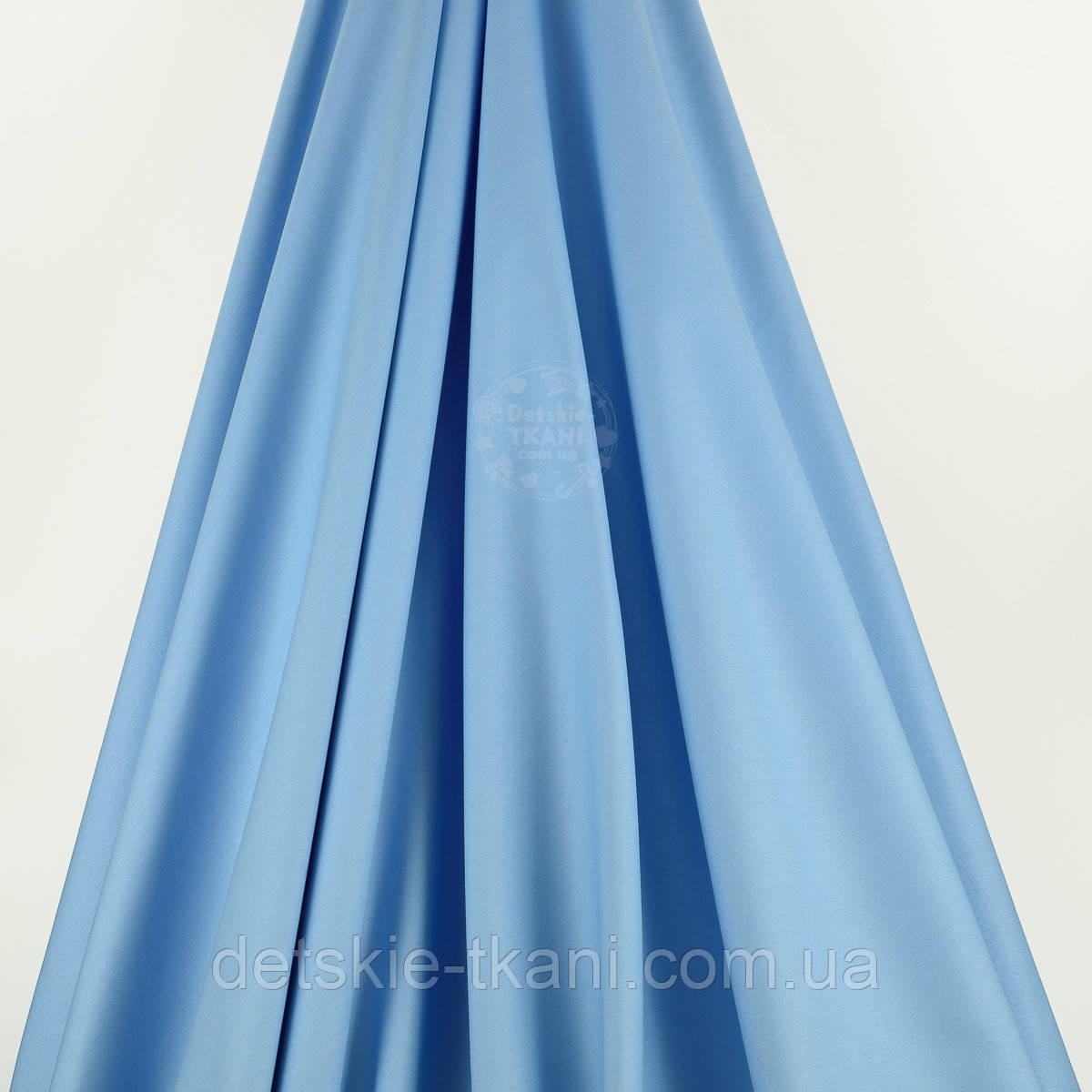 Поплин однотонный, цвет голубой (№1365)