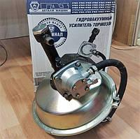 Гидровакуумный усилитель тормозов ГАЗ 53 (пр-во ГАЗ)