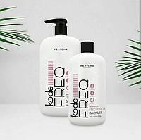 Periche Kode Freq Shampoo Daily Use - Шампунь ежедневный 1000 мл, фото 1