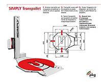 Паллетообмотчик полуавтоматический с фрикционным тормозом PKG Simply TP