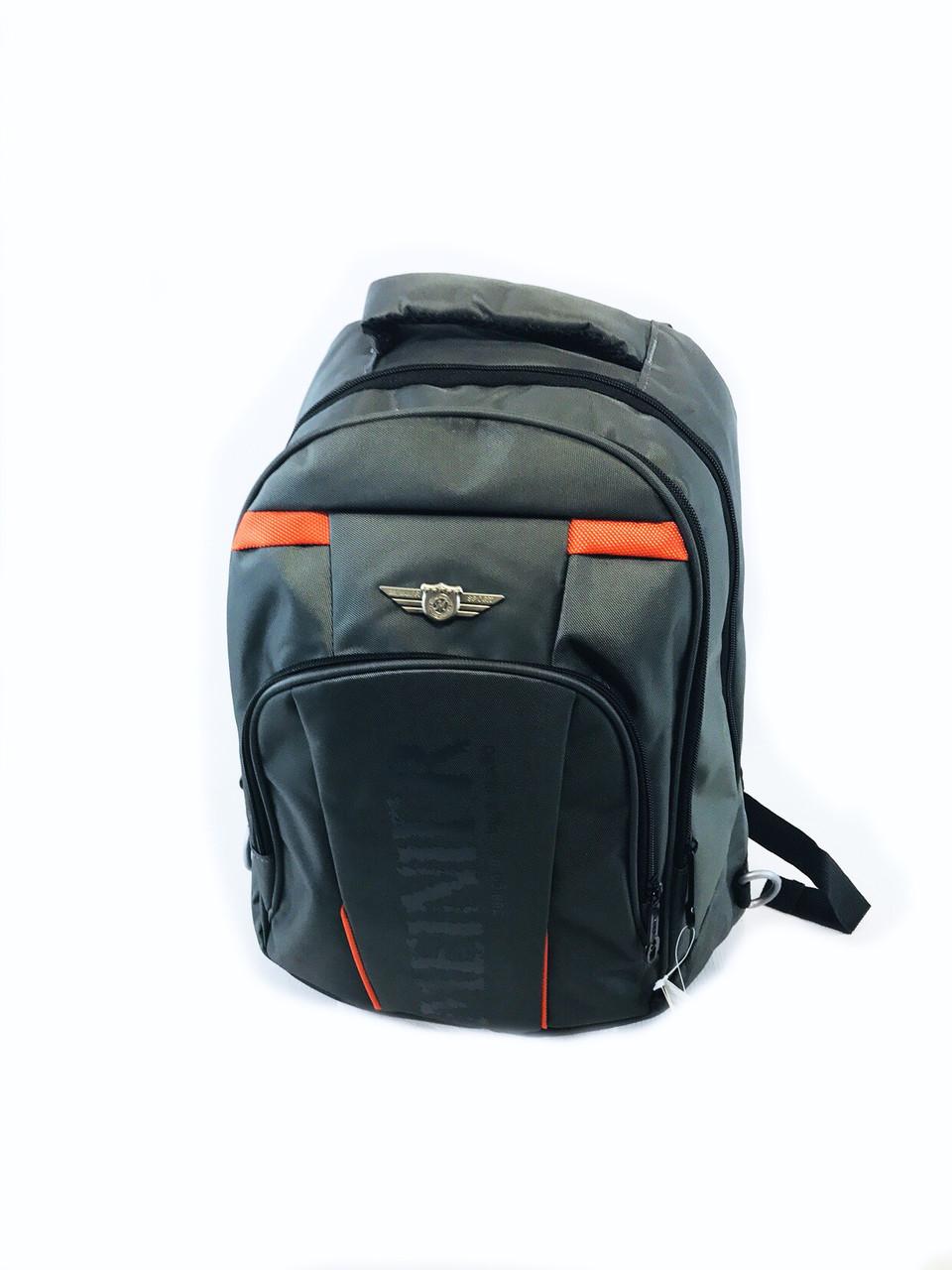 """Подростковый школьный рюкзак """"Geliyazi 1705"""""""