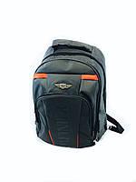 """Подростковый школьный рюкзак """"Geliyazi 1705"""", фото 1"""