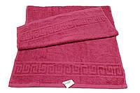 Махровые полотенца банные 70х140  100% хлопок, Туркмения