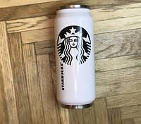Термокружка Starbucks White