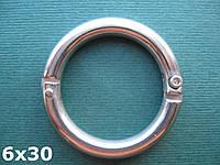 Нержавеющее разъемное кольцо с фиксирующим винтом, 6 мм