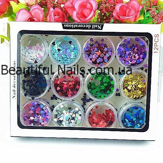 Набор для дизайна ногтей сердечки(цветные),12 шт в упаковке