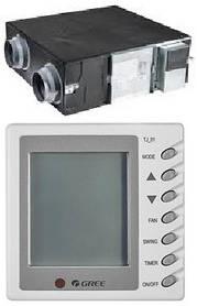 Gree FHBQ-D20-M (2000 м3/год) ПВУ з рекуперацією тепла