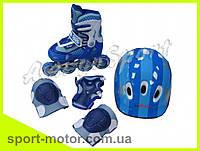 Ролики Amigo COMBO-JET (34-37) синий