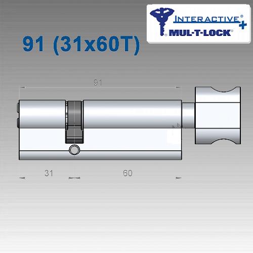 Цилиндр Mul-T-Lock Interactive+ 91 мм (31х60T)