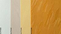Жалюзи вертикальные 127 мм Madeira — тканевые