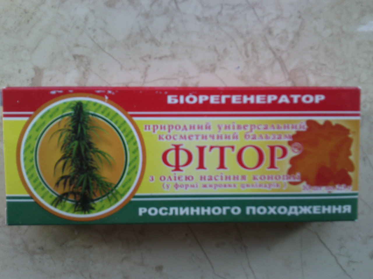 Свечи с фитором и маслом семян конопли, №10