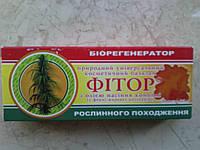 Свечи с фитором и маслом семян конопли, №10, фото 1