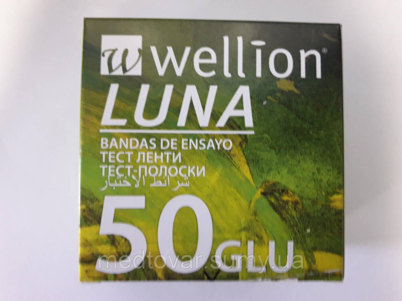Тест-полоски Wellion Luna 50 шт.