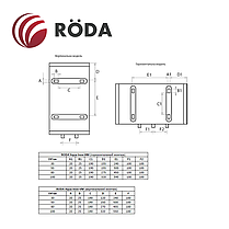 Бойлер «Roda» Aqua Inox 100 VM (водонагреватель на 100 литров), фото 2
