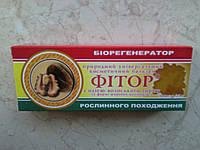 Свечи с фитором и маслом грецкого ореха, №10