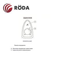 Бойлер «Roda» Aqua Inox 15 V (водонагреватель на 15 литров), фото 2