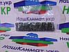 ФИЛЬТР МОТОРА ДЛЯ ПЫЛЕСОСА SAMSUNG SC6500 DJ63-00599A
