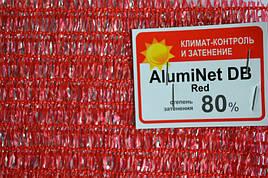 Aluminet DB Red 80% бело-красная 4.4*5м