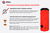 Буферная емкость «Roda» RBB-500, фото 4