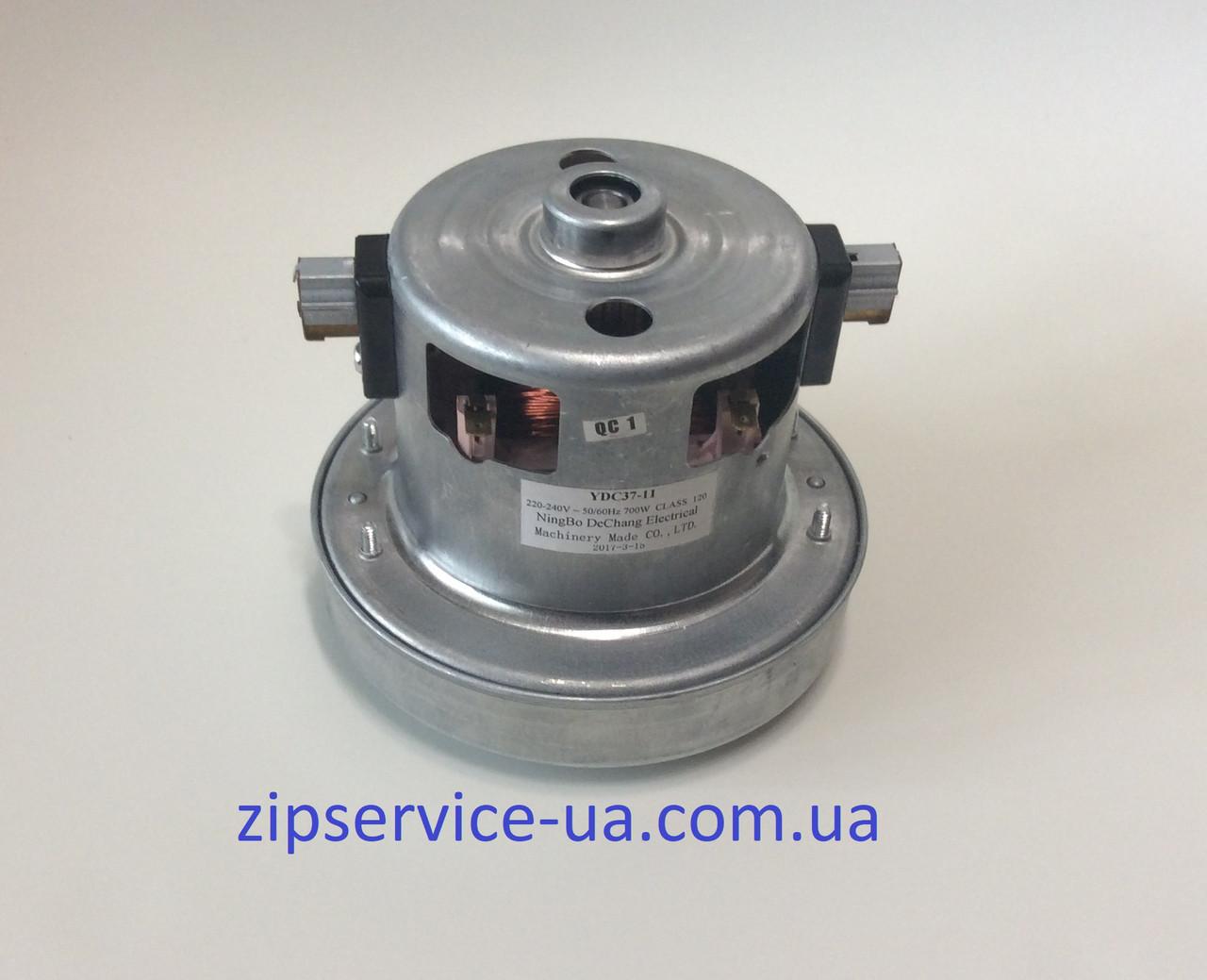 Мотор пылесоса YDC37-11, 700W Class120