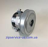 Мотор пылесоса YDC37-11, 700W Class120, фото 2