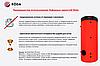 Буферная емкость «Roda» RBLS-1500 (с нижним змеевиком), фото 3