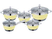 Набір посуду Hoffner HF-9947