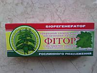 Свечи с фитором и экстрактом крапивы, №10, фото 1